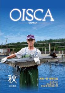 OISCA ROC 2020 秋季刊歡迎點閱!!